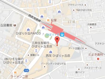 ★ ひばり三国歯科