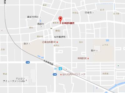 古澤歯科医院