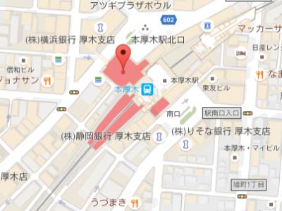 ★ 厚誠会歯科・本厚木