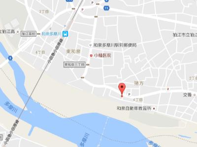 ★ 相馬歯科医院