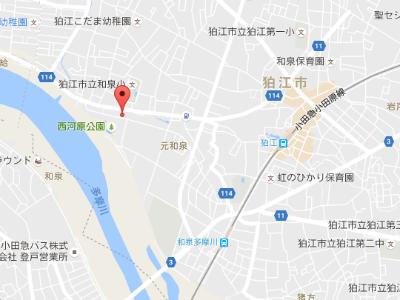 ★ 狛江市休日歯科応急診療所