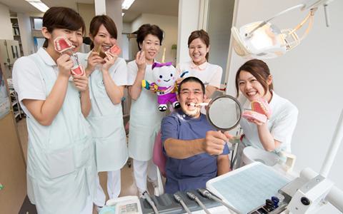 樋之口歯科クリニック