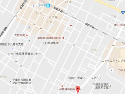 ★ 本八幡歯科クリニック