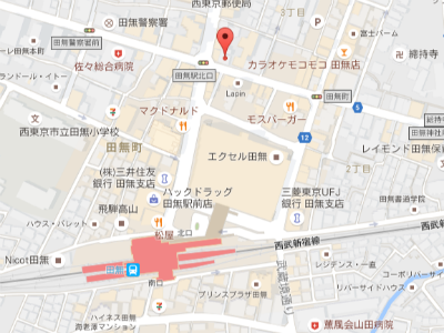 ★ 田無北デンタルクリニック