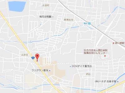 ★ みかん歯科クリニック