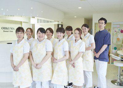 大熊歯科医院