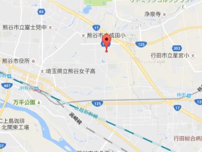 ★ 青い熊歯科診療所
