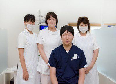 みかみ歯科医院