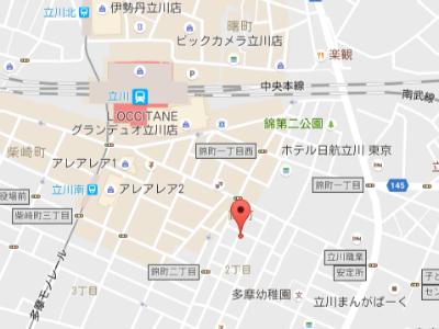 ★ 立川デンタルクリニックすずき