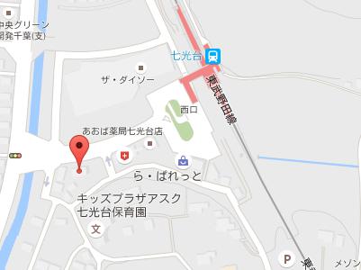 ★ アール歯科・矯正歯科クリニック