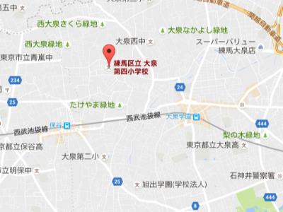 ★ 岩永歯科クリニック