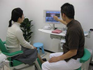 ひかり歯科医院 2