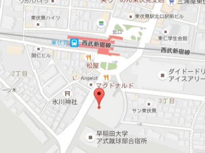 ★ アップル歯科クリニック