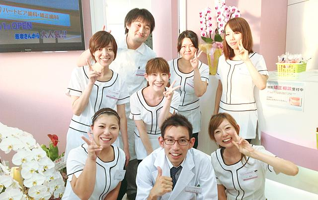 ハートピア歯科・矯正歯科 北本診療所