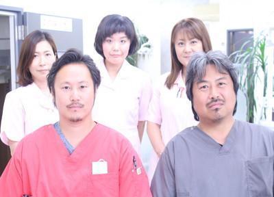 アリワ歯科医院