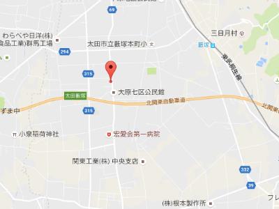 ★ おおばら歯科医院