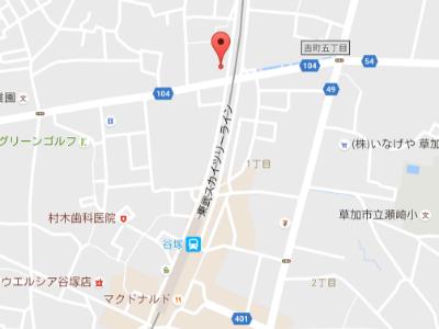 ★ パーク歯科医院