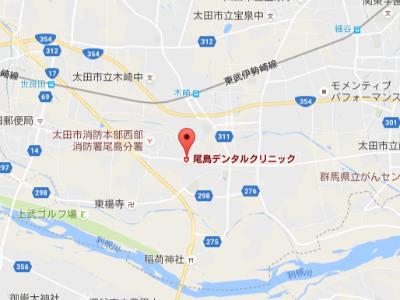 ★ 尾島デンタルクリニック