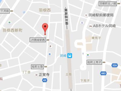 ★ 医療法人清雅会 シバタ歯科