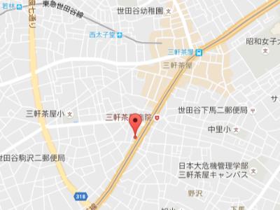 ★ 曽我歯科医院三軒茶屋