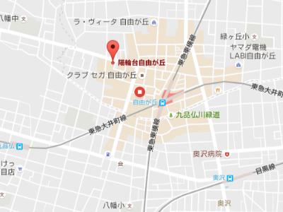 ★ 駅前歯科クリニック自由が丘