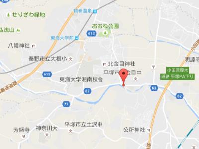 ★  金目歯科医院