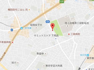 ★ デンタルオフィス世田谷公園