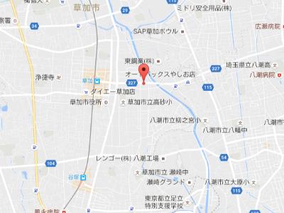 ★ コーセー歯科クリニック