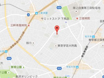 ★ ふじわら歯科医院