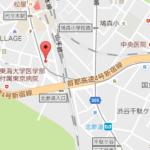 ロイヤル歯科クリニック代々木地図