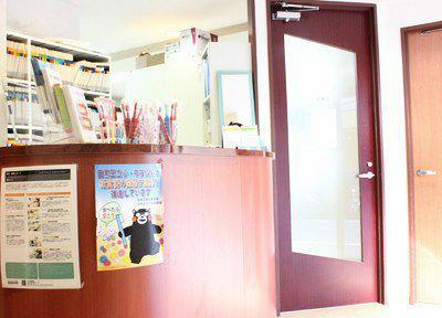 日高歯科医院