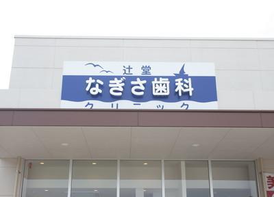 s9976290_gaikan1
