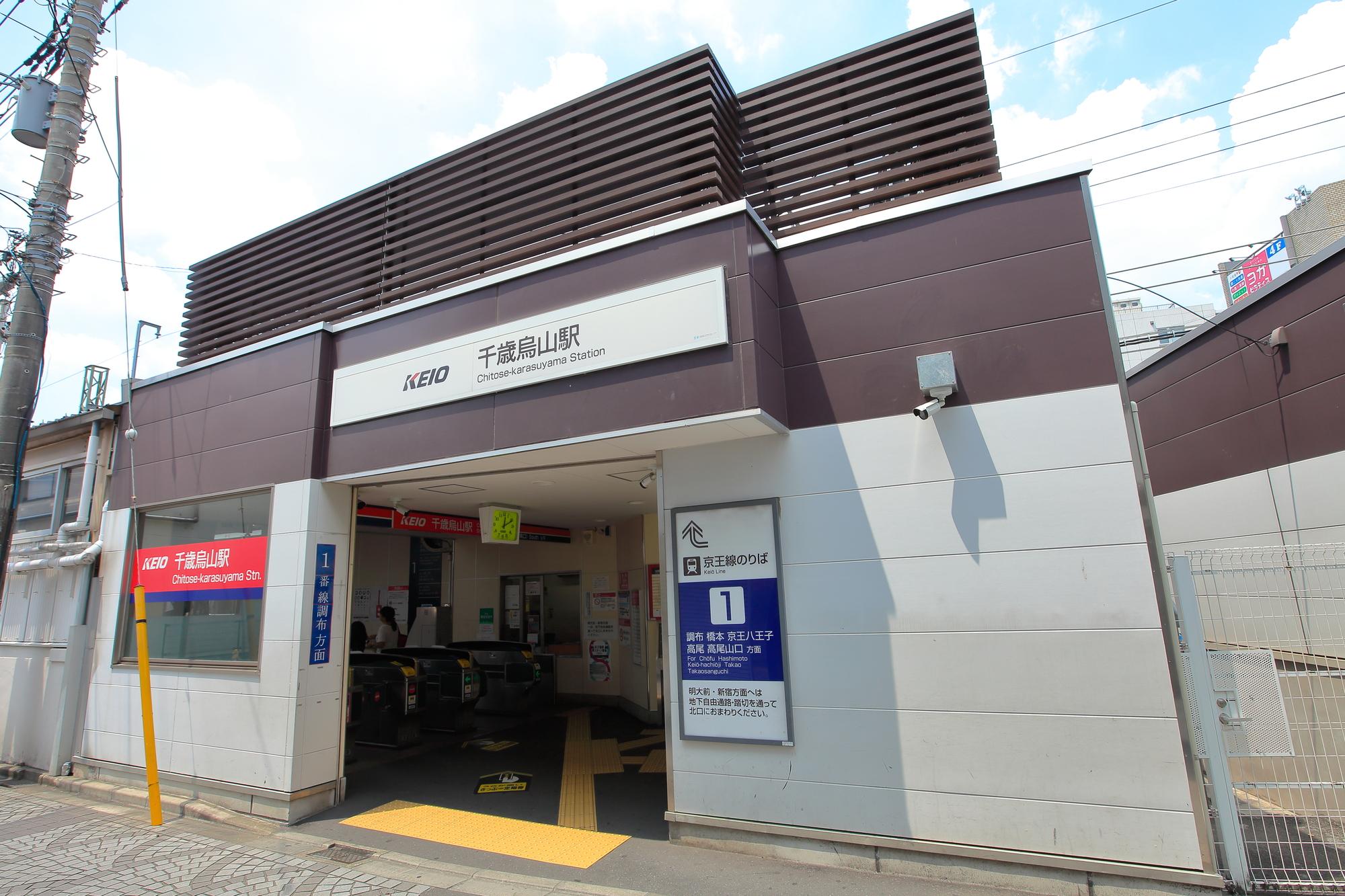 〈予約可〉千歳烏山駅の歯医者5院!おすすめポイントも紹介