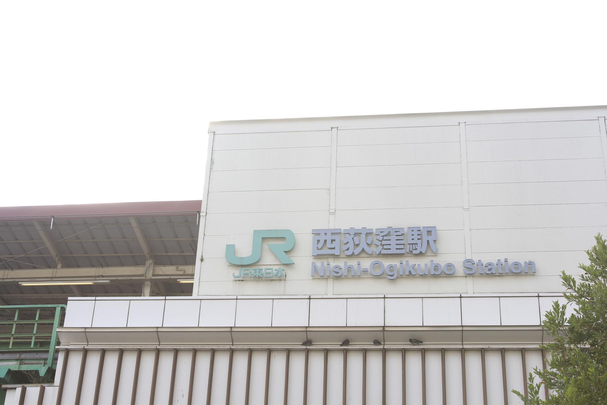 土曜に通院したい方へ!西荻窪駅の歯医者さん、おすすめポイント紹介