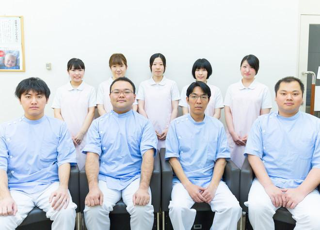 センタービル歯科