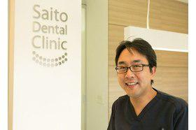 東京サザンガーデンさいとう歯科