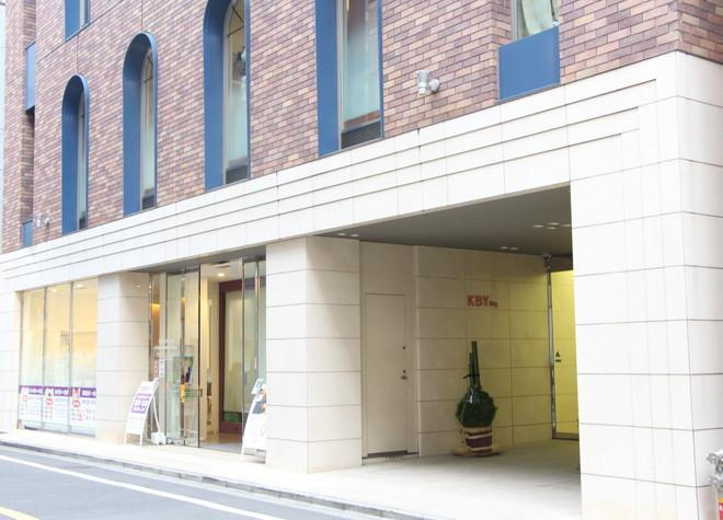 三橋矯正デンタルオフィス