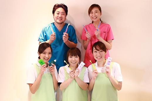 みこころ総合歯科武蔵小山クリニック 集合