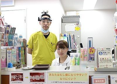樋口クリニック歯科