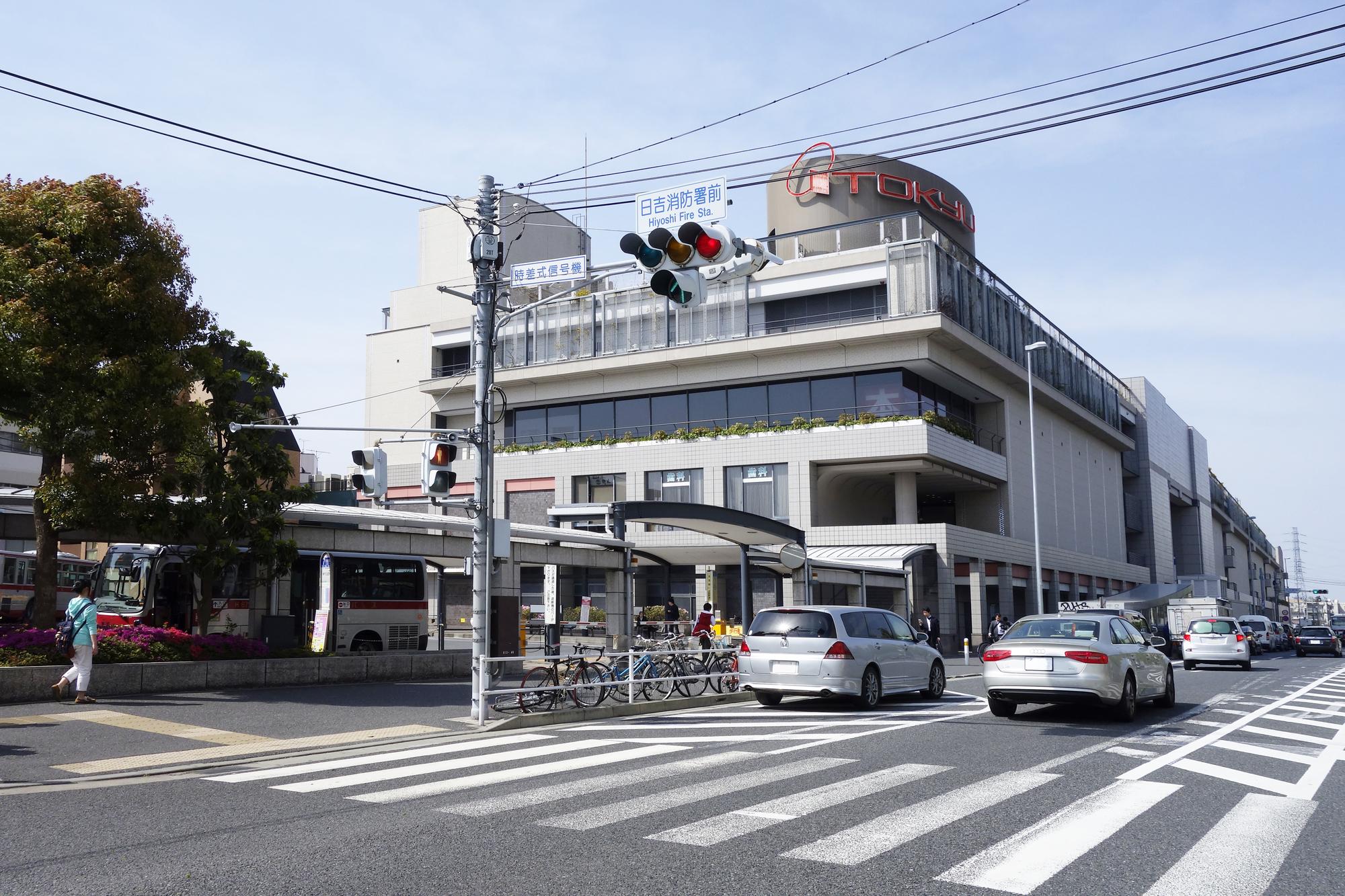 〈予約可〉日吉駅の歯医者6院!おすすめポイントも紹介