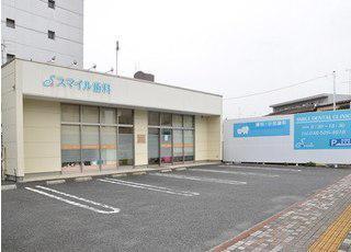 スマイル歯科(熊谷市)