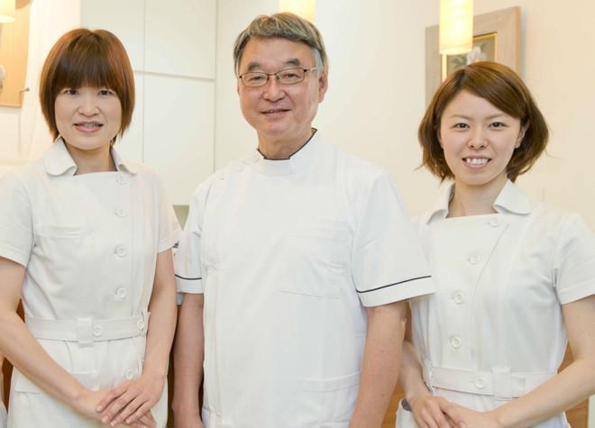 椿歯科クリニック