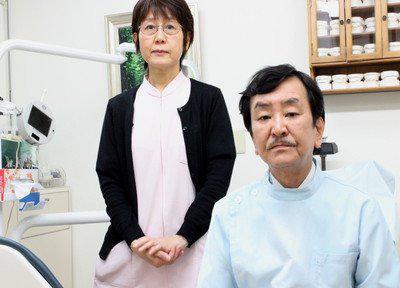 けやき歯科医院