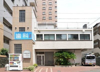 石黒歯科医院