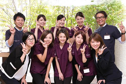 熊本パール総合歯科クリニック