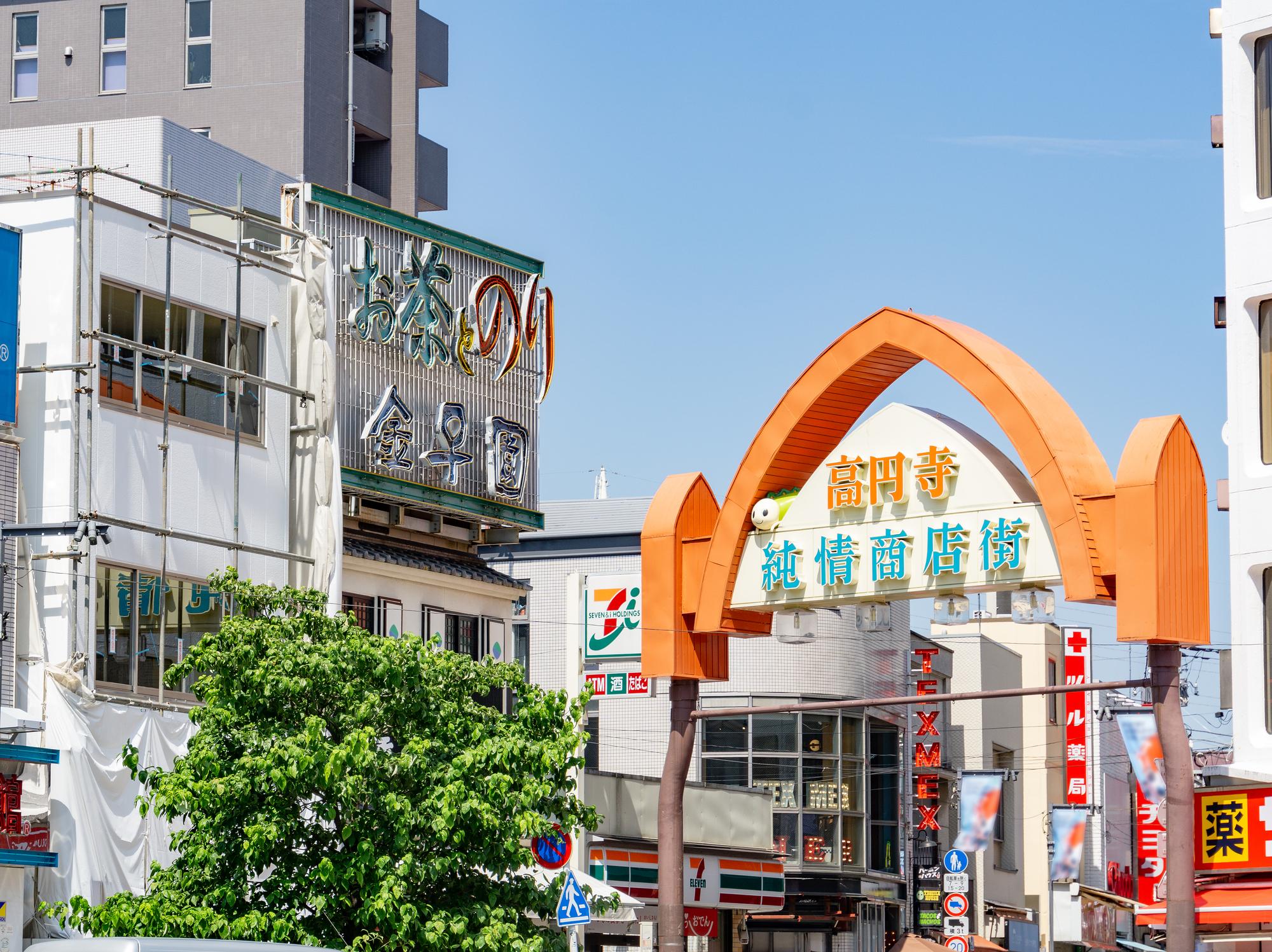 18時以降に通える!高円寺駅近くにある歯医者3院のおすすめポイント