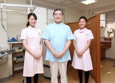 西山歯科医院