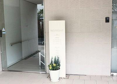 杉山デンタルクリニック
