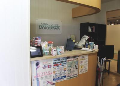デンタルオフィス本八幡