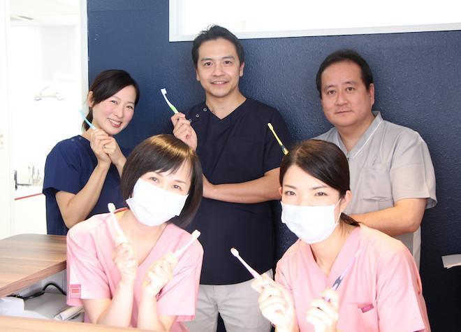 並木歯科医院